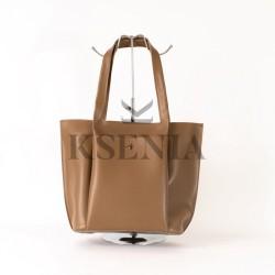 Идеальная сумка на каждый день